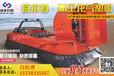 艰难环境都不怕_水陆两栖气垫船_GRP玻璃钢霸王龙气垫船价格