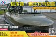 中小型防汛救援氣墊船?6人氣墊船工作原理YX抗風抗浪氣墊船
