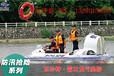 中國陸軍也裝備氣墊船?在冰天雪地巡航中氣墊船霸氣騰空(圖)