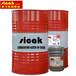 厂家原装SICAK/CY8挥发性冲压油批发拉伸油厂家
