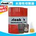 供应厂家直销原装SICAKCUT310有色金属切削磨削液
