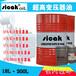 供应厂家直销sicak/kAB25、AB45变压器油