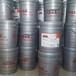 供应厂价直销原装SICAK_TM1225热定型油