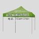 河北艺林户外专业定制广告帐篷,太阳伞,遮阳棚,雨伞,专业丝网印刷定制