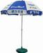 艺林伞业专业太阳伞丝网印刷,加工各种广告太阳伞,高档遮阳伞定制