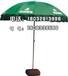 艺林户外直供内蒙古广告帐篷,太阳伞,遮阳棚,雨伞拱门定做