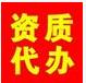 货运公司注册物流公司注册物业房开公司注册企业增资验资