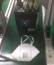 山(shan)東口罩噴(pen)碼機生產線(xian)專業供應商批(pi)發銷售(shou)N95口罩噴(pen)碼機生產線(xian)圖片