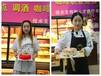 武汉蛋糕学校武汉哪里学蛋糕金领糕点学校