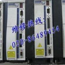 供應伺服SERVOSTAR600,S60300維修銷售
