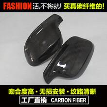 宝马X1-E84后视镜壳、10-12年宝马E84外倒车镜壳碳纤维改装厂家直销图片