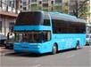 郑州到临海直达客车176/9806//8282线路