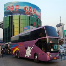 专线:郑州到中山的大巴直达车-客运专车几小时