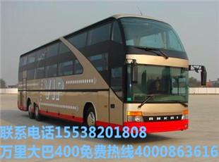 176/9806/8282郑州到南京大巴长途卧铺车wp
