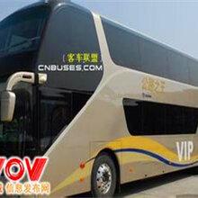 专线:郑州到潮州的大巴直达车-客运专车免费接送
