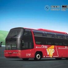 专线:郑州到顺德的大巴直达车-客运专车多长时间