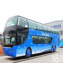 专线:郑州到惠来的大巴直达车-客运专车快捷
