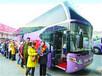 卧铺车郑州到东莞大巴176/9806/8282长途车在哪有
