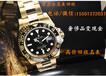 徐州本地专业回收万国劳力士手表徐州专业回收名表珠宝