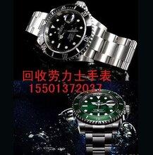 扬州广陵回收二手万国卡地亚手表扬州专业回收香奈儿手表包包