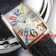 江阴法兰克穆勒手表,江阴回收二手名表是怎么结算的