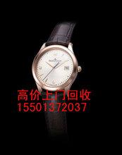 泰州回收积家手表,劳力士帝舵手表回收泰州手表价格行情回收咨询