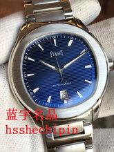 南通回收二手伯爵手表。南通全新闲置伯爵手表回收价格高