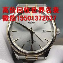 上海回收二手帝舵手表上海旧帝舵手表怎么回收