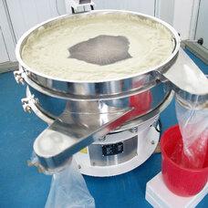 粉剂筛子,分离筛,过滤筛,震动筛