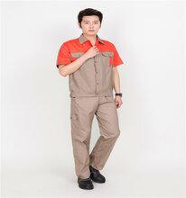 广州2018新款夏季工作服定做厂家劳保服制服工装订单定做