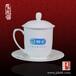 创意办公礼品茶杯500ml办公礼品茶杯批发