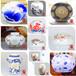 灯具景德镇陶瓷照明灯薄胎陶瓷灯具结婚礼品灯具陶瓷台灯送礼佳品