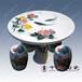 景德镇摆设陶瓷桌凳订制陶瓷桌凳户外庭院摆件个性订制