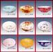 景德镇陶瓷洗脸盆艺术台盆卫生间台上面盆洗手盆订制