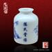 中药材药罐装药材陶瓷罐定做装药专用药罐