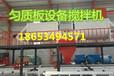 玻镁夹芯板设备的厂家,新型发泡防火门芯板设备优势