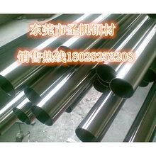 日本SUS410L马氏体不锈钢淬透性好图片