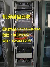 静安区H3C交换机回收,H3C二手网络设备回收,H3C万兆交换机板卡回收图片