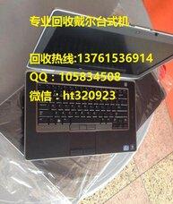 浦东机房IT设备回收,上海机房IT设备回收,上海报废IT设备回收