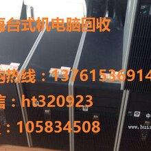 张江电脑回收张江废旧电脑回收张江DELL商务台式电脑回收