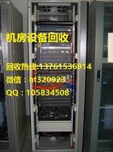 外高桥IT设备回收,外高桥网络设备回收(思科华为H3C设备回收)图片