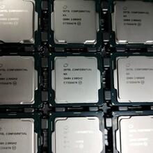 上海浦東英特爾CPU回收(臺式機筆記本CPU回收),所有品牌內存電腦配件回收圖片
