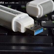 上海浦東庫存U盤回收,8G16G32G64G金士頓品牌U盤高價回收,誠信做生意圖片