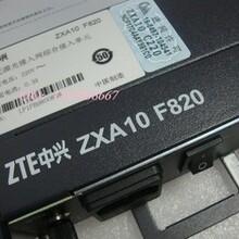 上海中興F820交換機回收,中興交換機板卡回收光纖貓回收圖片