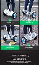 上海库存电动玩具哪里回收?智能平衡车跑步机哪里回收?积压库存量大回收公司图片