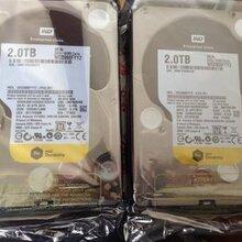 静安区4T硬盘回收,(希捷WDDELLHP硬盘回收),所有SSD硬盘回收图片