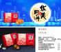 东莞华美月饼传统系列热销款式批发