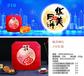 江苏常州华美月饼团购华美月饼厂家直销