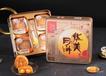 萍鄉華美月餅批發江西華美月餅分公司華美月餅廠家