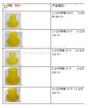 厂家直销畜禽养殖用料筒图片